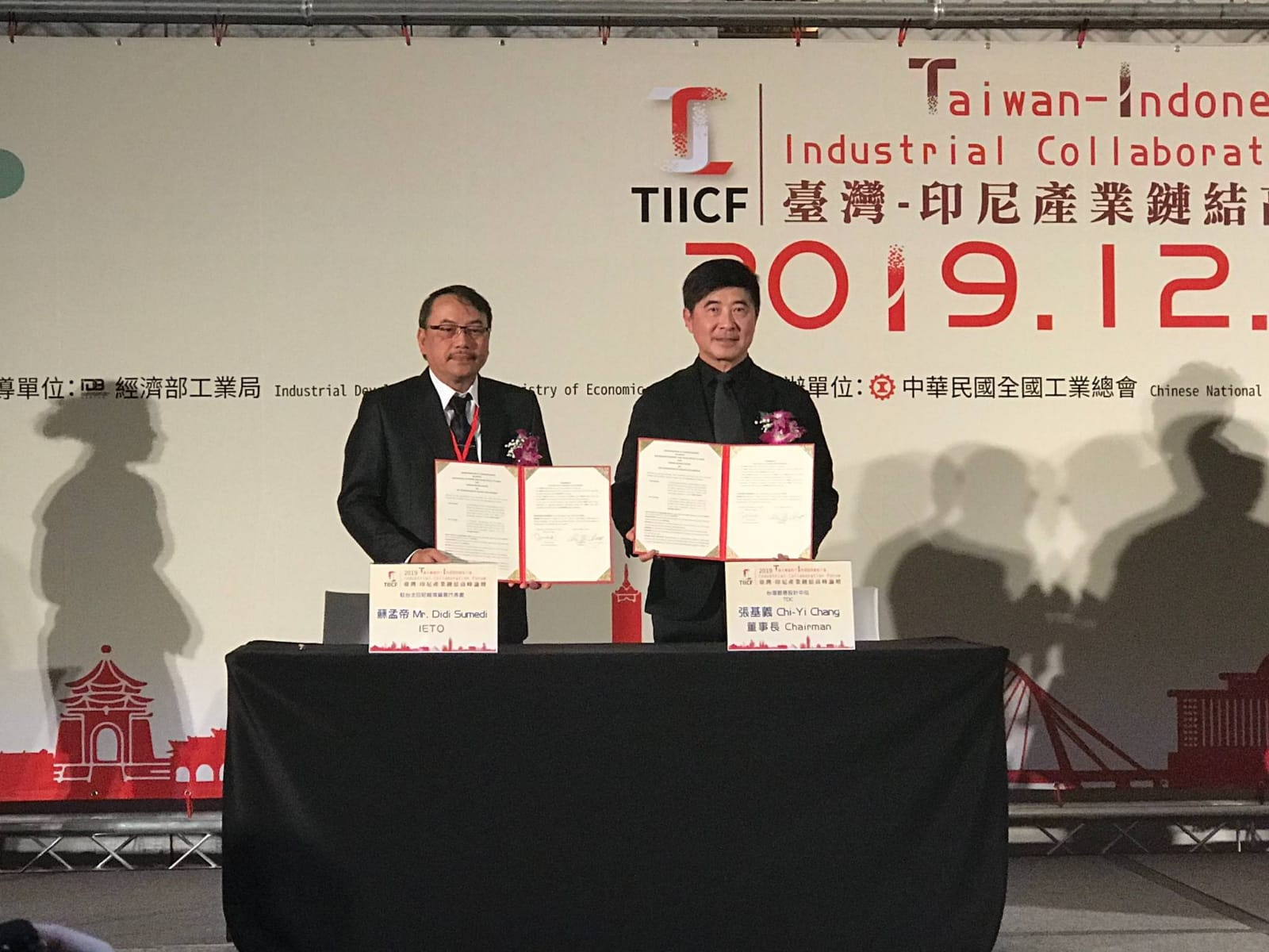 2019 TAIWAN - INDONESIA Industrial Collaboration Forum
